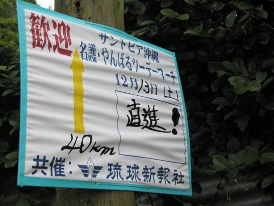 03Dec_022.jpg
