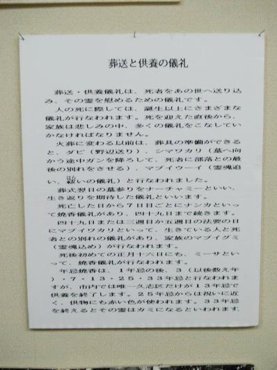 08 RQ-org_194.JPG