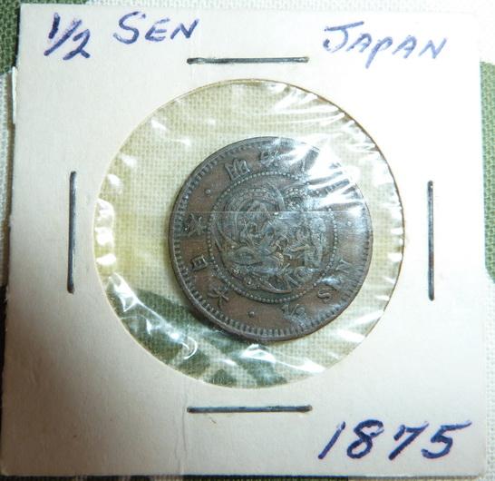1875明治8-半銭.jpg