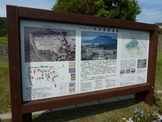 1_Tsukuba003.jpg