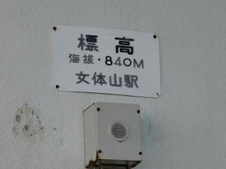 1_Tsukuba023.jpg