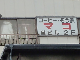 20100233.jpg