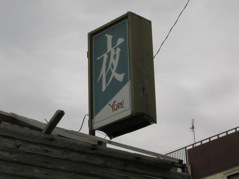 Koza_45.JPG