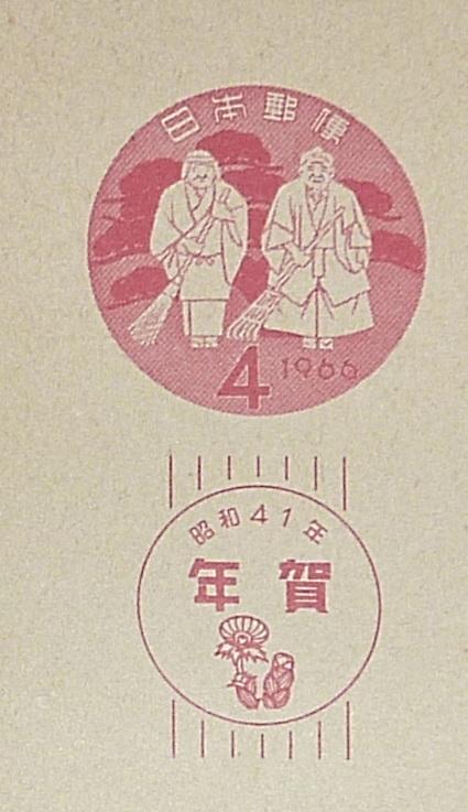 P1040248-1966.JPG