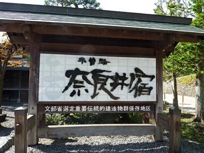 blog4_182.JPG