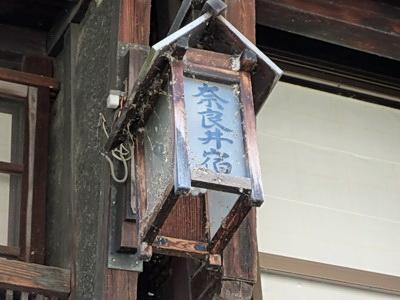 blog4_188.JPG