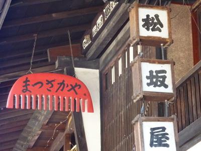blog4_201.JPG