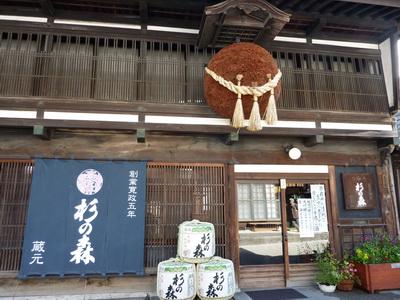 blog4_210.JPG