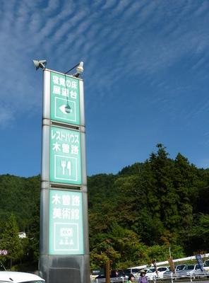 blog4_223.JPG