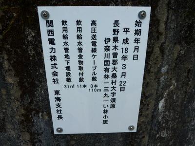 blog4_255.JPG