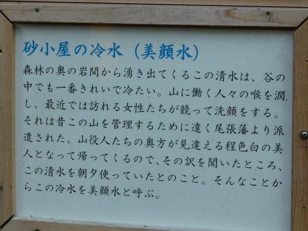 blog4_266.JPG