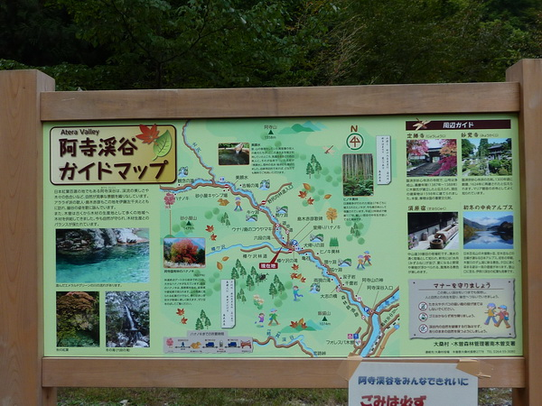 blog4_276.JPG