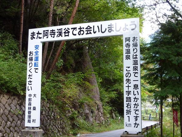 blog4_289.JPG