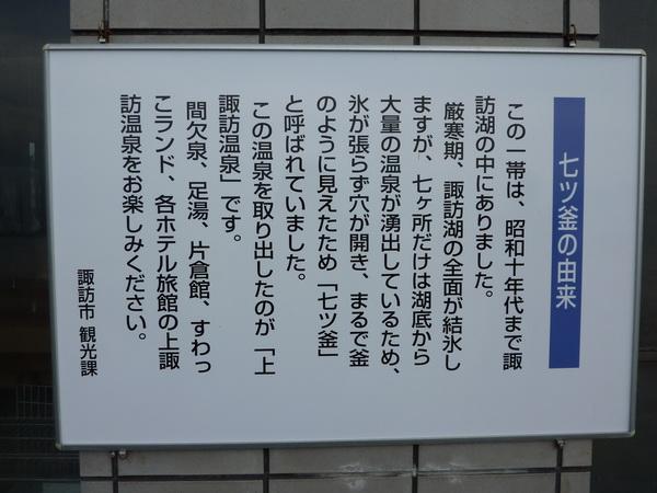 blog4_295.JPG