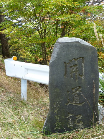 blog4_319.JPG