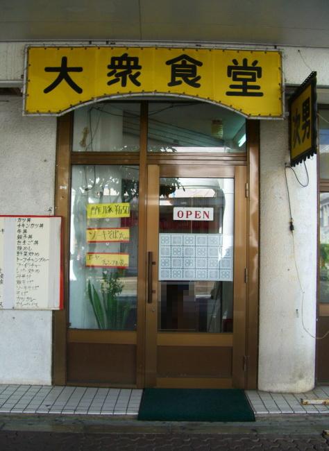 blog5KOZA_09.jpg