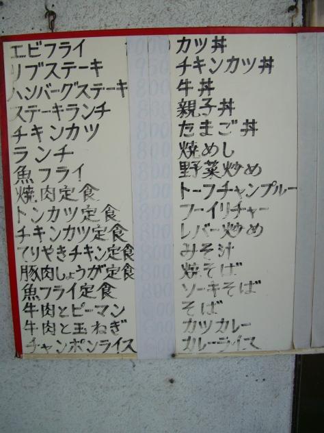blog5KOZA_10.jpg