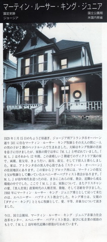 blog6_096.jpg