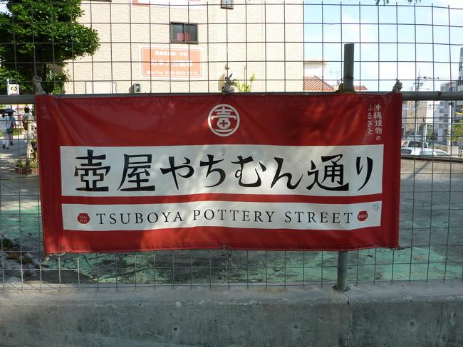blog7-083.JPG
