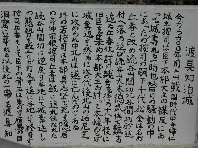 blog7-206.JPG