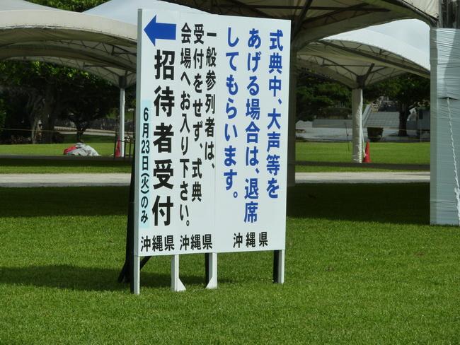 blog7-133.JPG